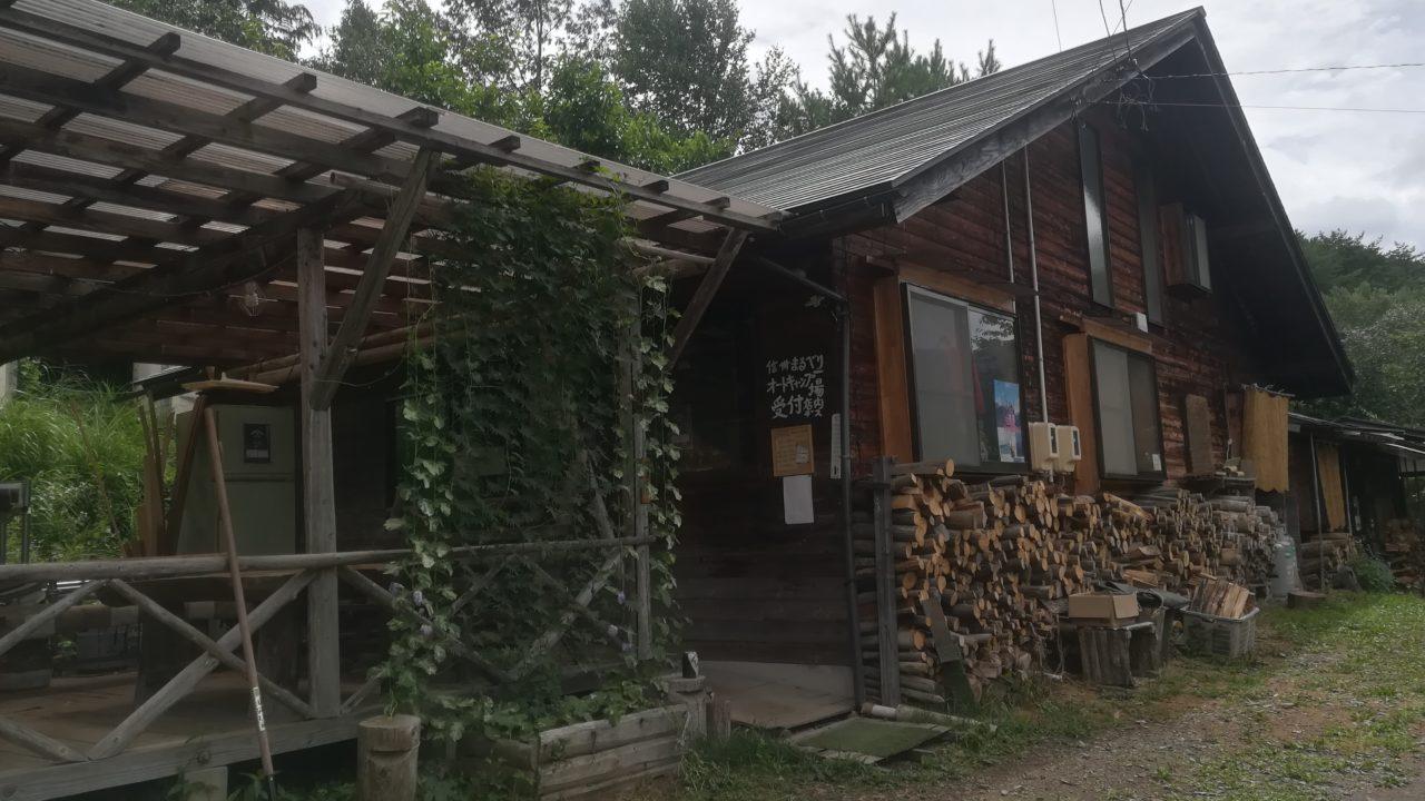 信州まるべりーオートキャンプ場