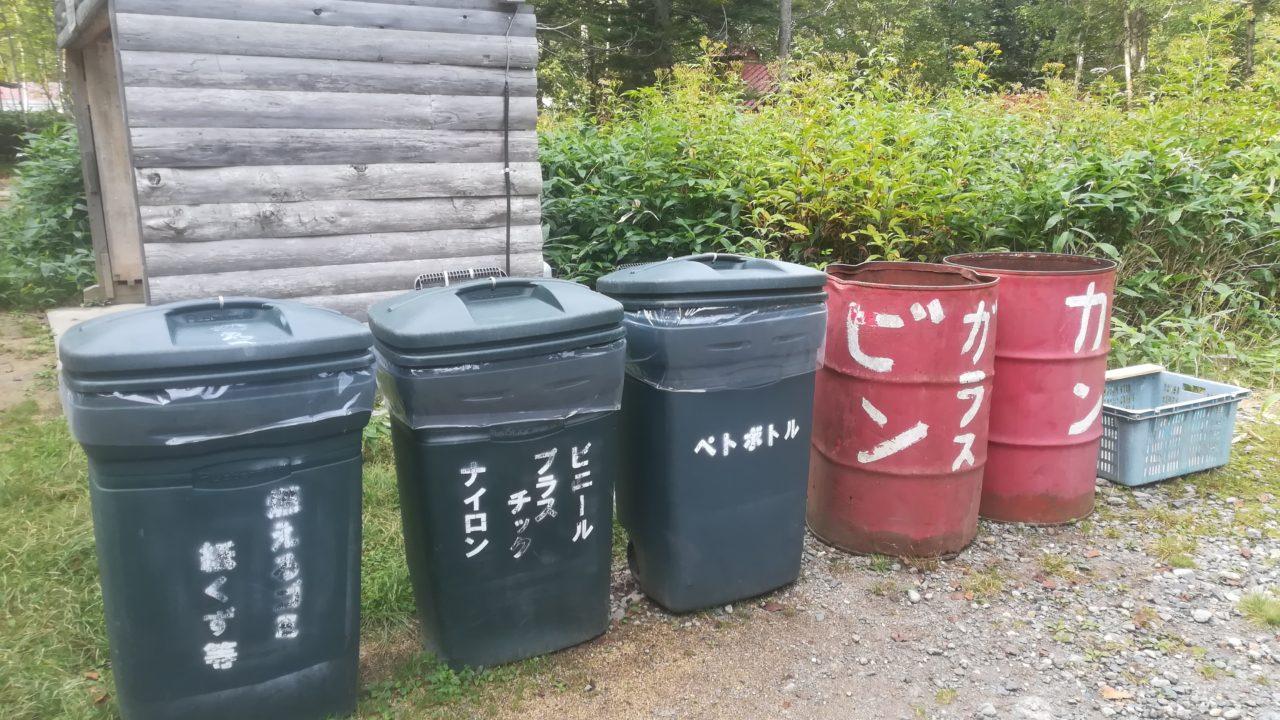 菅沼キャンプ村のゴミ捨て場