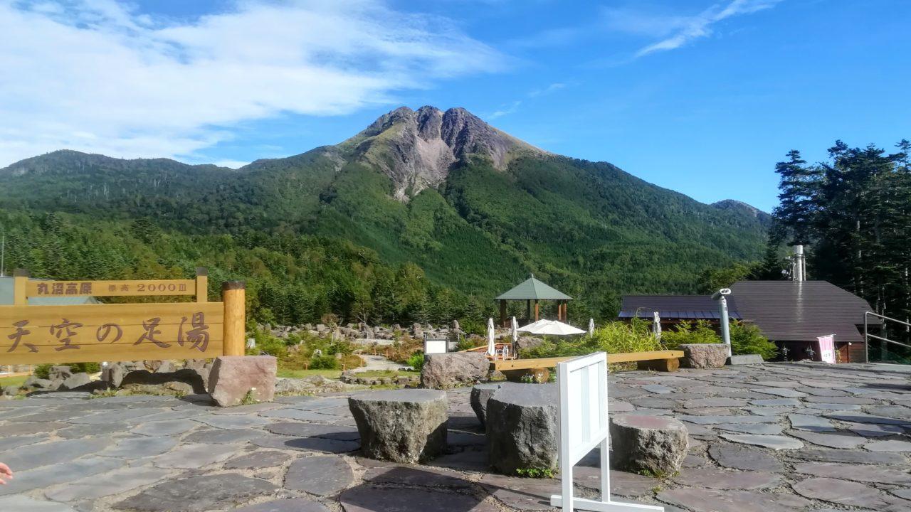 日光白根山の登山口